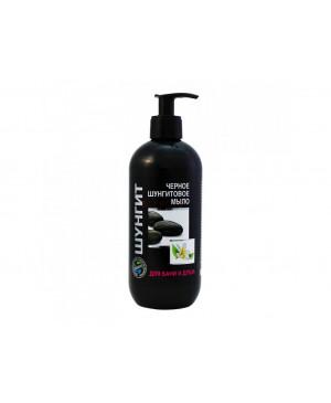 Šungitové mydlo čierne