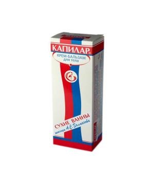 Kapilar - na kŕčové žily (chladivý) 75 ml