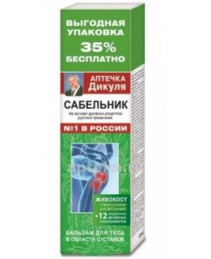 Sabelnik s kostivalem lékařským krém 125 ml