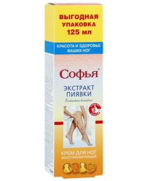 Sofia krém - s extraktem z pijavic 125 ml