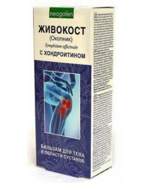 Živokosť s chondroitinem krém 125 ml